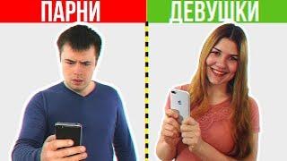 видео Какой мобильный телефон подарить девушке?