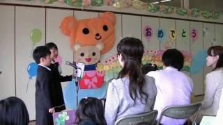 平成29年度ナーサリー富田幼児園入園式の一部他 固定カメラなので一部...