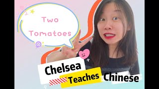 Two Tomatoes | Learn Chinese through Jokes