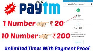 【₹20 Paytm Proof】Earn Paytm Cash Per Number ₹20 😱 ||10 Number = ₹200 || Unlimited Loot.