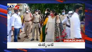 9AM Headlines || Telugu News  || AP News || Telangana News || TV5 News