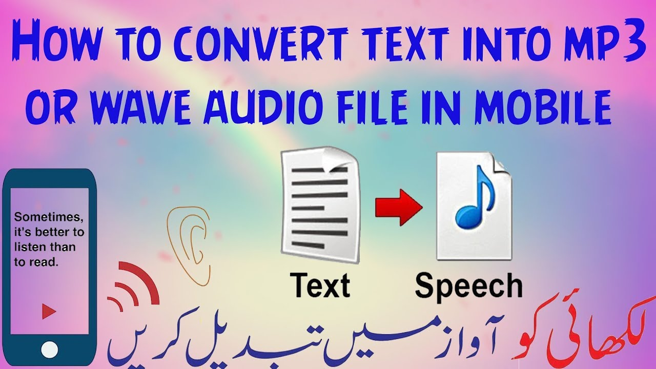 How to convert text into voice in mobile text to speech easy offline new  app 2018