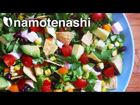 【夏レシピ】メキシカンチョップドサラダ/Mexican Chopped Salad