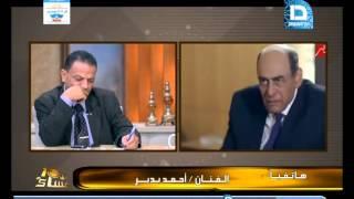 بالفيديو.. بدير: ضرب طالب لأستاذ جامعي أرحم من رفع إشارة رابعة