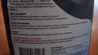 Краткий обзор Жидкость для биотуалетов дезодорирующая Кемпинг