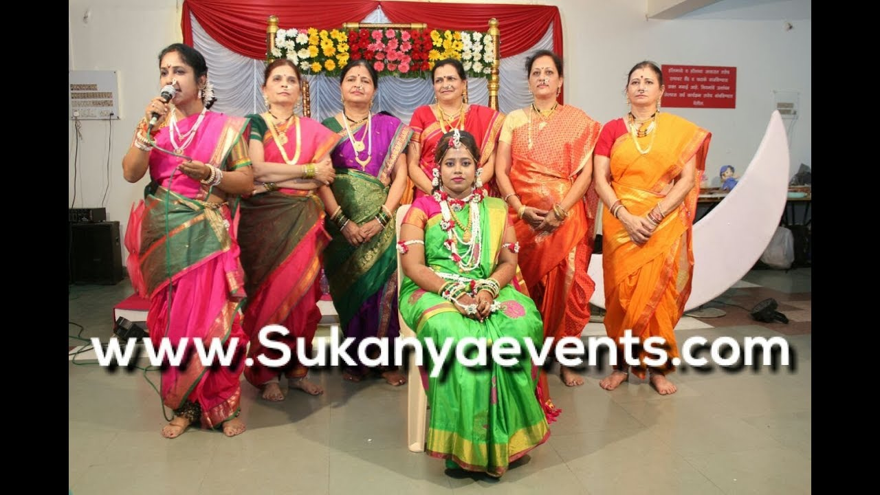 Dohale Jevan Baby Shower Performance Group Sukanya Events