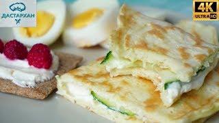 Вкусный и Полезный Завтрак на скорую руку ☆ Очень часто готовлю, НРАВИТСЯ ВСЕМ!