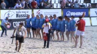 Россия - чемпион! В пляжном регби