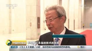 [中国财经报道]中国成为全球最大乳制品新兴市场  CCTV财经