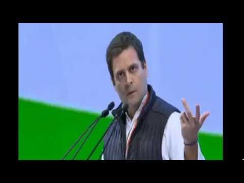 Rahul Gandhi addresses Congress Party's Plenary Session, Indira Gandhi Indoor Stadium, Delhi