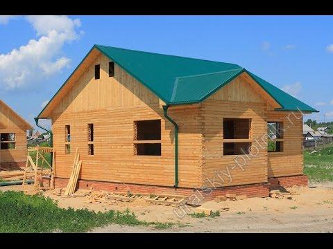 Фотографии готовых проектов домов