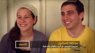 مرتزقة إسرائيل.. غربيون تغريهم تل أبيب بالمال والدعاية
