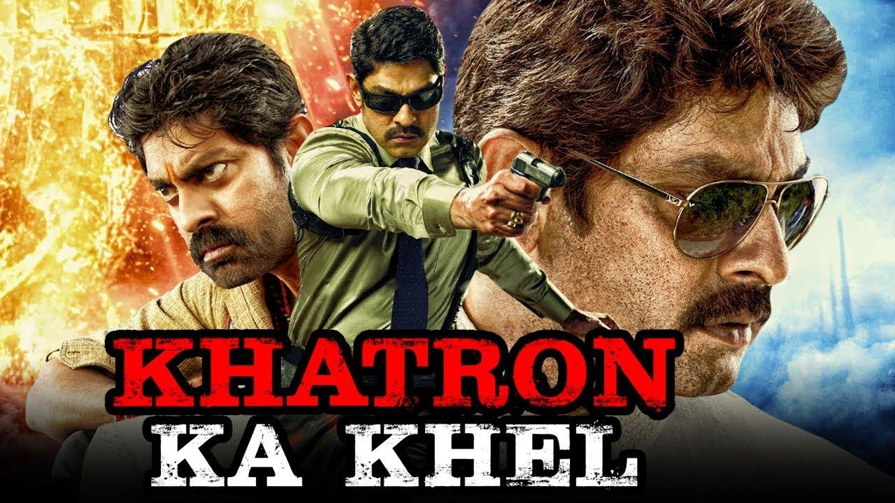 Download Khatron Ka Khel (Key) Hindi Dubbed Full Movie   Jagapati Babu, Swapna