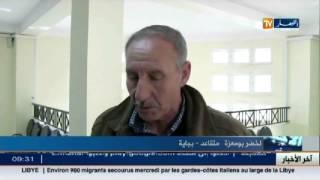 بجاية:اضراب عمال البلديات يؤثر سلبا على المواطنين