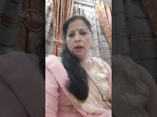 Poetry Entry | Reeta Nehru | Jammu, India