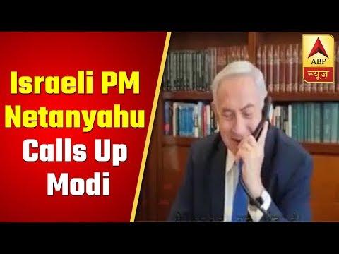 Israeli PM Netanyahu Calls Up Modi To Congratulate On Election Victory   ABP News