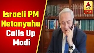 Israeli PM Netanyahu Calls Up Modi To Congratulate On Election Victory | ABP News