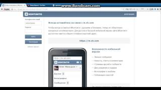 Как войти в аккаунт Вконтакте,если забыли пароль!(, 2014-07-01T17:17:07.000Z)