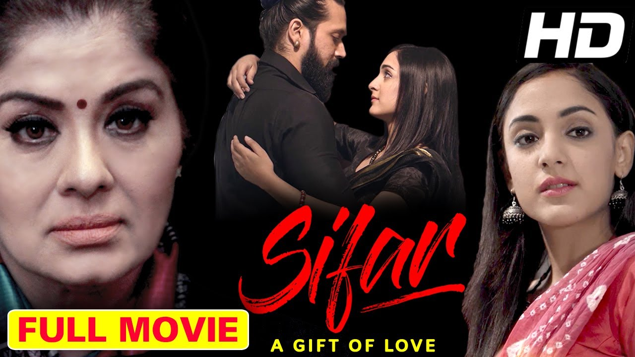 Download Sifar : A Gift of Love Full Movie | Sudha Chandran | New Released Hindi Full Movie | New Hindi Movie