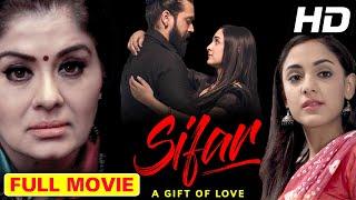Sifar : A Gift of Love Full Movie | Sudha Chandran | New Released Hindi Full Movie | New Hindi Movie