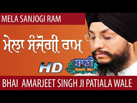 Bhai-Amarjeet-Singh-Ji-Patiala-Wale-25-Dec-2019-Live-Gurbani-Kirtan-2019