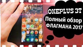 видео Смартфоны Nokia с поддержкой ГЛОНАСС навигации