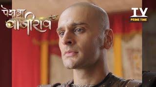 Bajirao Hue Radhabai Pe Gussa | Peshwa Bajirao-Episode 124-13th July 2017 | टीवी प्राइम टाइम हिन्दी
