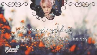 [ نطق / كاريوكي ] Jin - Awake