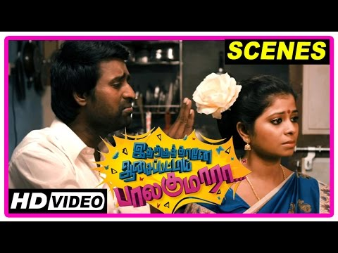 Idharkuthane Aasaipattai Balakumara Movie | Scenes | Vijay Gets His Phone | Madhumitha Arrested
