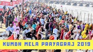 Prayagraj Kumbh Mela 2019 | कुंभ मेला 2019