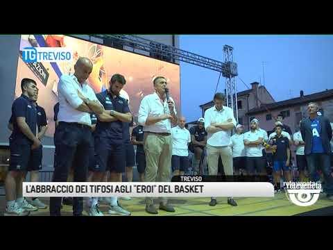 TG TREVISO (19/06/2019) - L'ABBRACCIO DEI TIFOSI A...