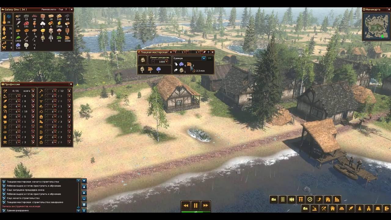 Life is feudal forest village курятник сюжетно ролевая игра о спорте
