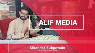 ILhaam Ki Rim Jhim Kahin Bakhshish Ki Ghata Hai | Voice  Ahmad Aslam | Alif Media