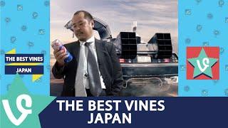 The Funniest Middle-aged Japanese Viner - Tadashi Nema #3【面白Vine...