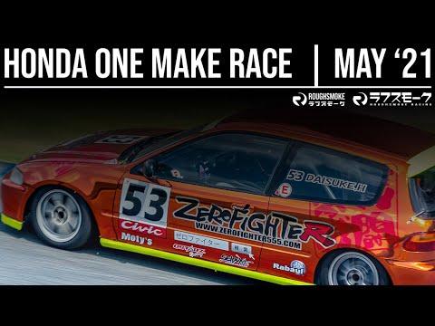 RAW Footage, Honda VTEC One Make Race, May 2021.