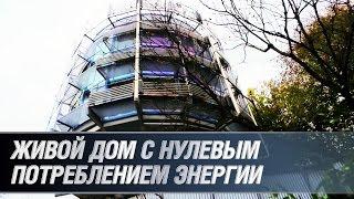 видео Проект типовой коттедж с круглым окном