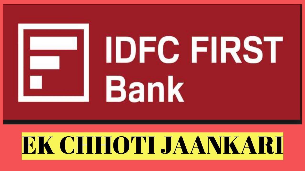 Idfc fisrt bank ltd. stock news |Branches बढ़ रही है| ATMs खुल रहे हैं| हलके में मत लेना इस बैंक को |