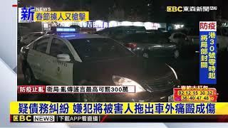 最新》瑞豐夜市驚傳圍毆擄人 7警車出動追緝救援