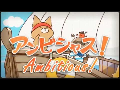 【KCEDB2 R2】 『アンビシャス | Ambitious』 【Anba × Vulkain - 梅酒タイム】