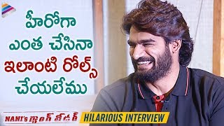 Karthikeya On Choosing villain Role | Naniand#39;s Gang Leader Movie Team Hilarious Interview With Suma