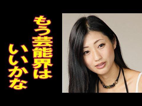 壇蜜が副業の○○で年収800万円?渡辺直美、山田孝之、柴咲コウらも