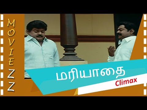Mariyadhai Full MovieClimax