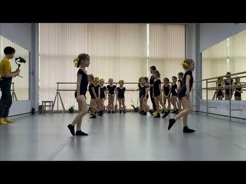 Открытый урок хореографической студии «Пластилин»  г. Сочи 27.12.2020