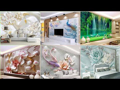3D Wallpaper For Walls || 3D Wallpaper || Wallpaper || Wall Stickers || Wallpaper Design || 2021