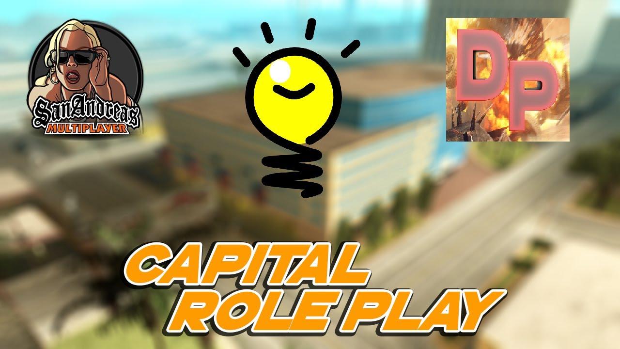 Скачать сервер capital rp