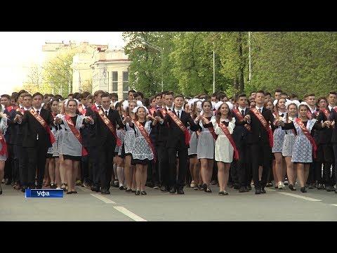 Пять тысяч выпускников приняли участие в «Весеннем балу»