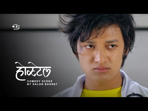 Comedy Sense Of Hostel | Nepali Movie | Anmol Kc | Salon Bas