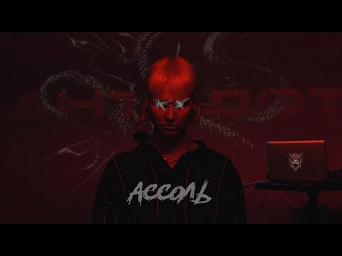 "Солнце Свободы ""Ассоль""  [Official HD Video]"
