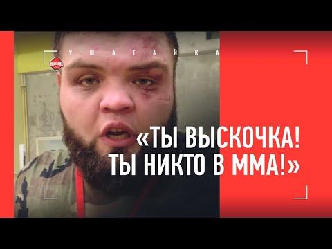 ЖЕСТКИЙ НАЕЗД на Тарасова и КИПИШ В КЛЕТКЕ / Даниял Т-34 после увольнения: