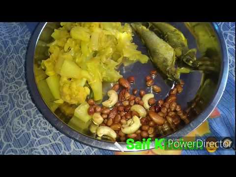 Dr Jahangir Kabir Diet Recipe । সরি জাহাঙ্গীর কবির হেলদি রেসিপি